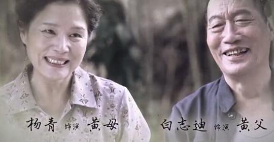 Shan Yi Xiong Ying China Drama