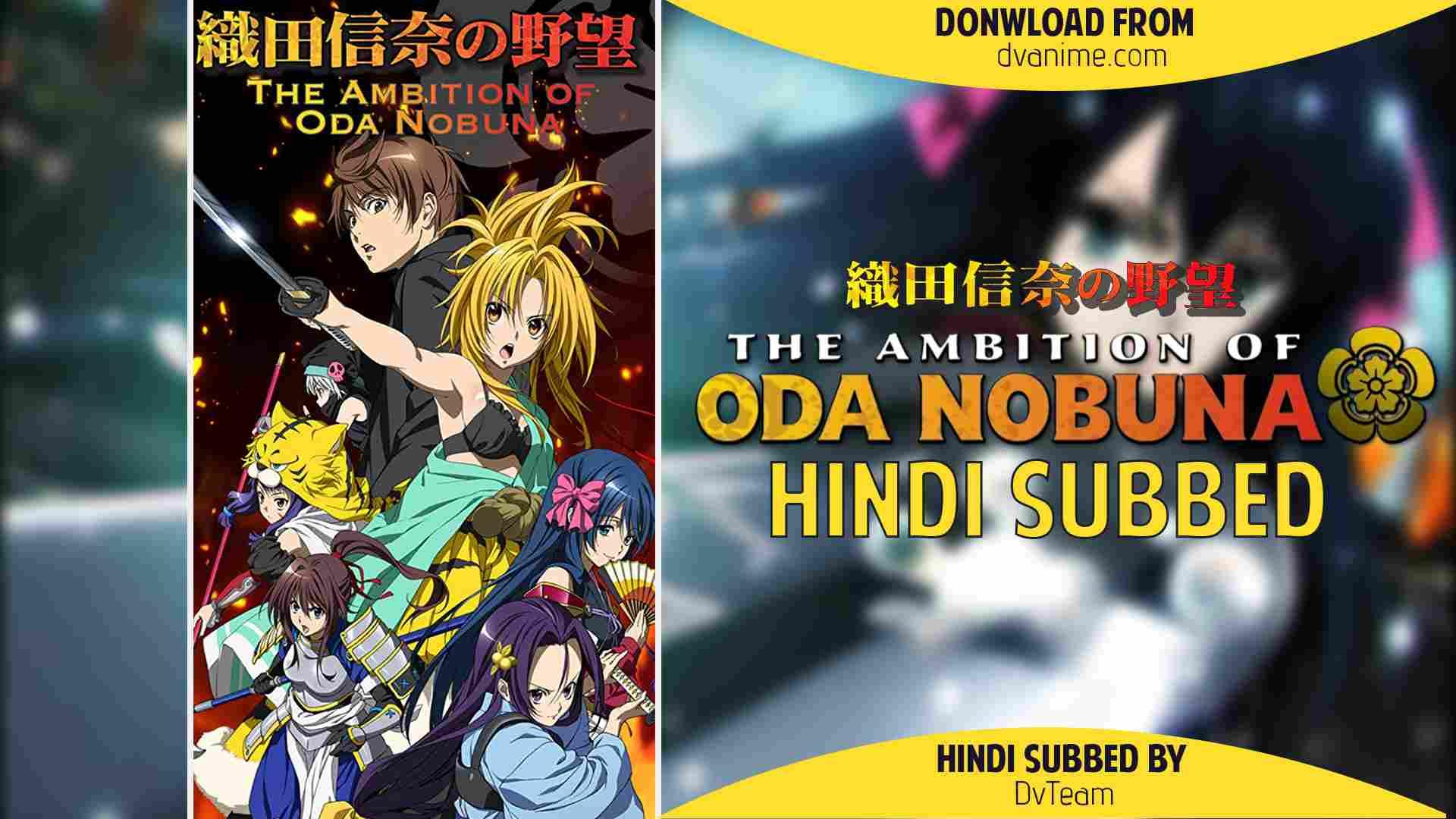The Ambition of Oda Nobuna Hindi Sub