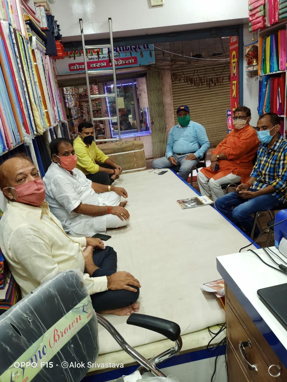रक्सौल जिला ईकाई भाजपा व्यापार प्रकोष्ठ के पदाधिकारियों की बैठक