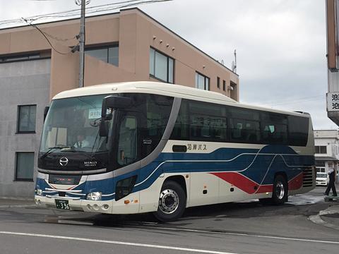 沿岸バス「特急はぼろ号」 ・396