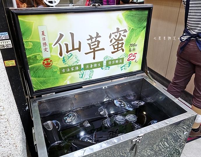6 巧之味水餃 干貝水餃 台北美食