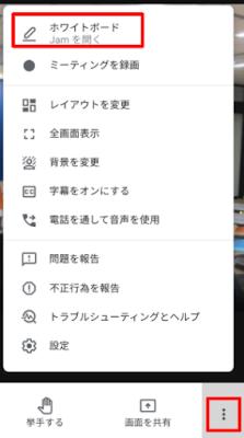 【Apps調査隊】便利なデジタルホワイトボードがあるらしいので調査せよ。