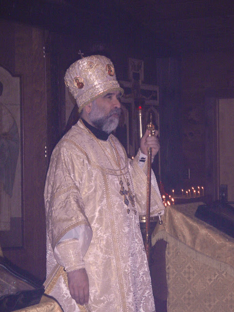 His Grace, Bishop Michael.