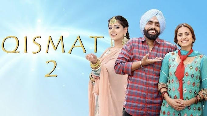 Qismat 2 Had An Excellent Second Day