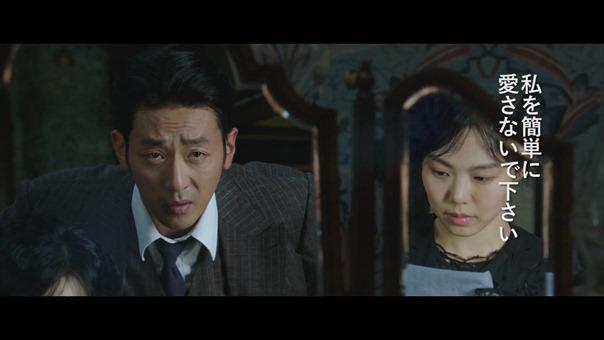 R-18指定 規制ギリギリの予告編解禁 パク・チャヌク監督最新作『お嬢さん』.mp4 - 00022