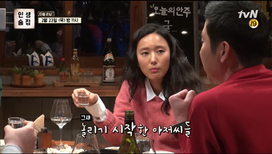 Yoon Jin-seo