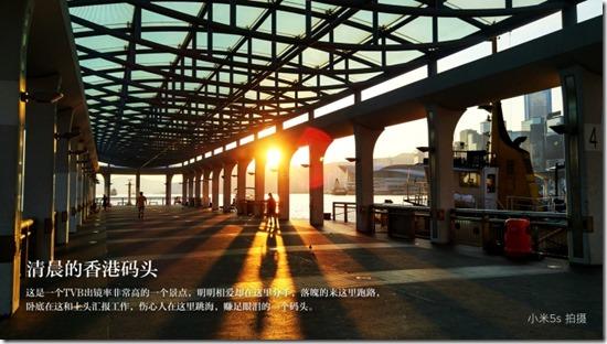 Sample Xiaomi Mi5s 1
