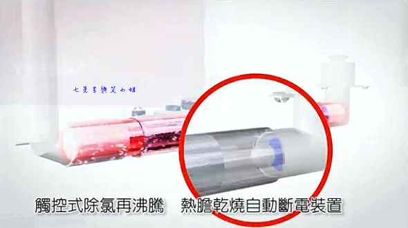 17 元山牌 YS-550AP 節能熱水瓶.JPG2