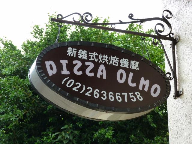 TAIWAN.San Jih juste à côté  de DAN SHUI - P1080011.JPG