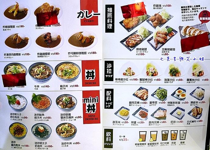 5 菜單三