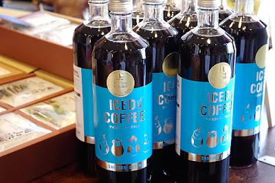 バンカオリジナル商品:おかやま珈琲物語 アイスコーヒーブラック(無糖)
