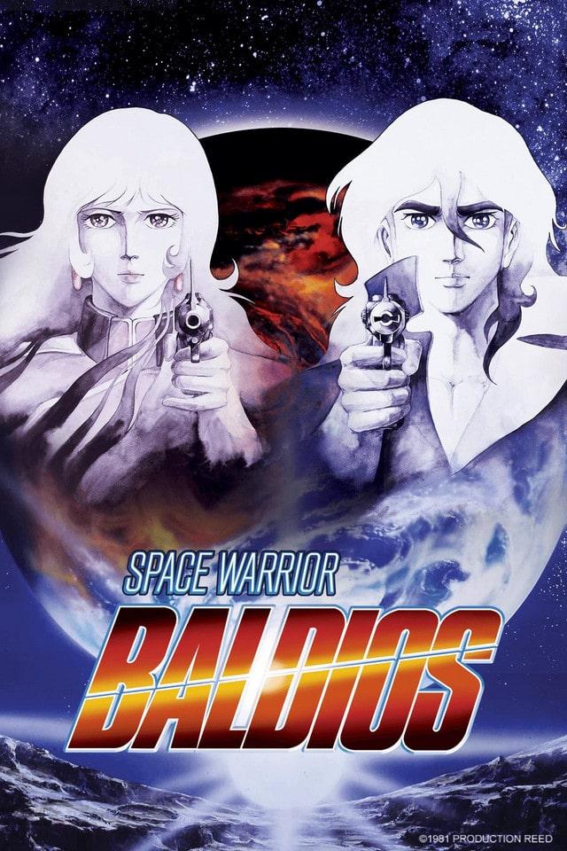 Space Warrior Baldios