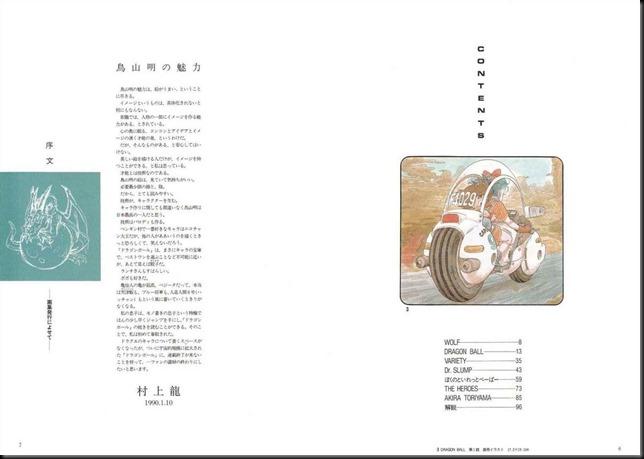Akira Toriyama world_213419-0006