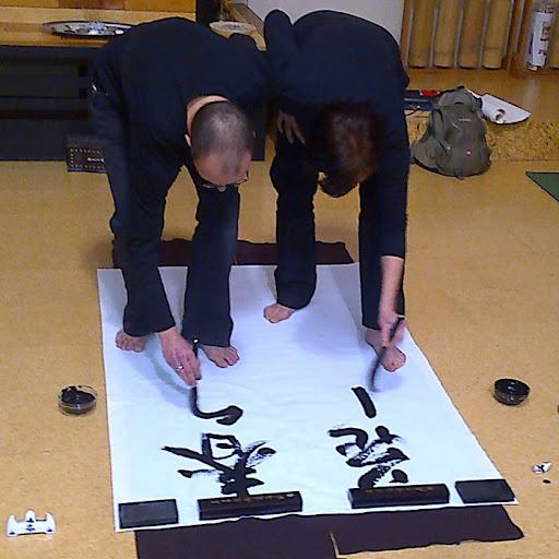 japán kalligráfia - Kakizome