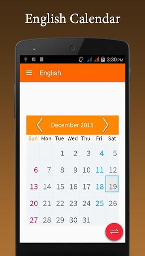 免費下載生產應用APP|カレンダーオールインワン app開箱文|APP開箱王