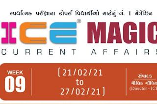 ICE MAGIC-09 (21-02-2021 To 27-02-2021)