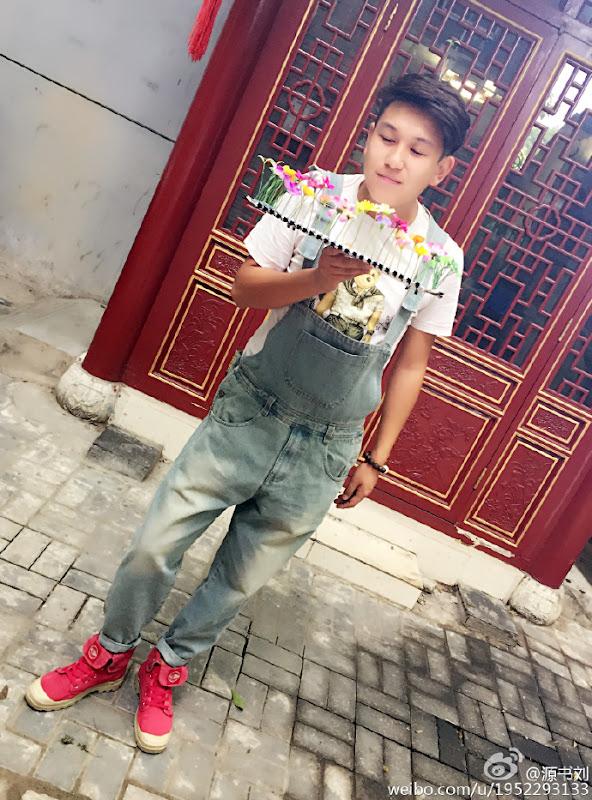 Liu Shuyuan China Actor
