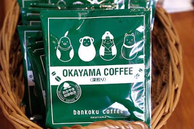 BanCaオリジナル商品:おかやま珈琲物語ドリップバッグ