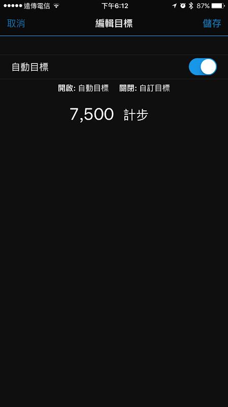 IMG 7213