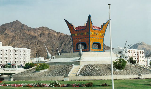 Oman - Muscat traffic roundabout (photo credit: galenfrysinger.com)