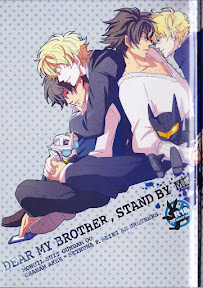Dear My Brother, Stand By Me