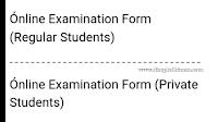 """कुरुक्षेत्र युनिवर्सिटी में 2021 के लिए ऑनलाईन परीक्षा आवेदन व KUK EXAMNITION FORM अप्लाई लिंक व DATE के साथ साथ पूरी जानकारी. """"डिंपल धीमान"""""""