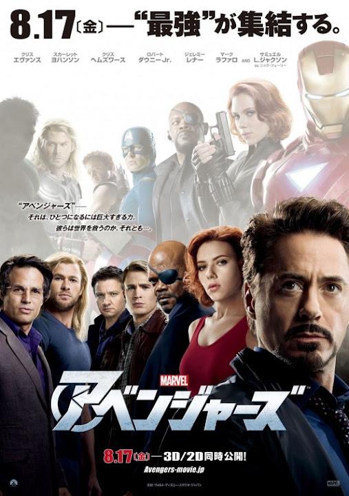 avengers_ver25.jpg