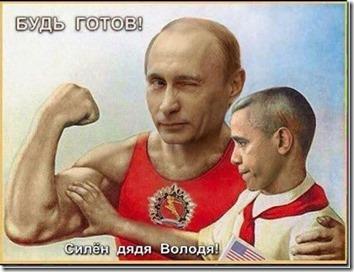putin-obama_thumb3