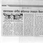 newspaper4.JPG