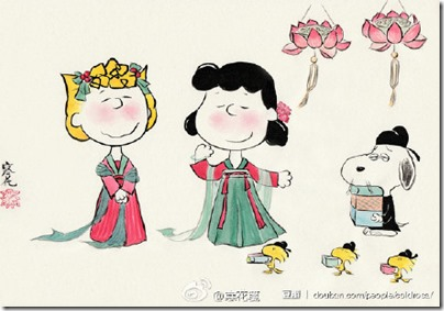 Peanuts X China Chic by froidrosarouge 花生漫畫 中國風 by寒花 Charlie Brown X Boxing Day Shopping