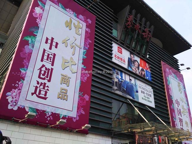xiushui market popular di beijing