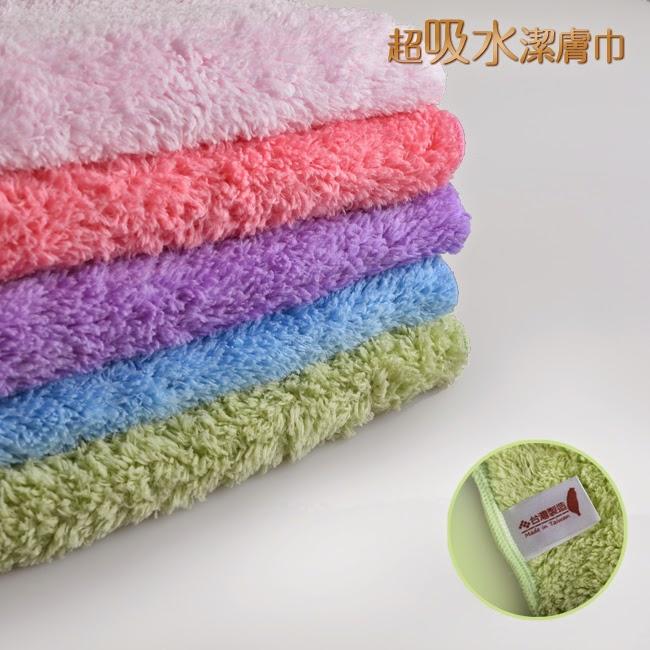 貝柔MIT超強七倍吸水長絨柔纖抗菌 潔膚巾