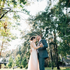 Wedding photographer Darya Ansimova (Ansimova). Photo of 29.11.2018