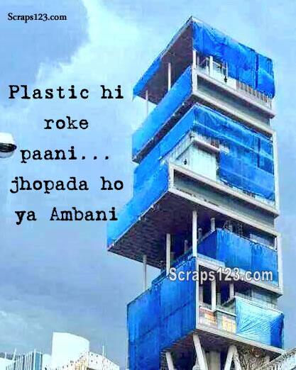 Plastic hi roke paani...jhopada ho ya Ambani