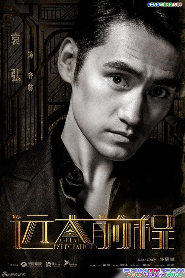 """Không còn là """"Dư Hoài"""" ngây thơ, Lưu Hạo Nhiên trầm mặc trong phim mới - Ảnh 8."""