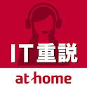 スマート重説 icon