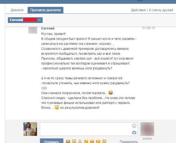 Фишки ХЦ НЛП в исполнении полтавских участников