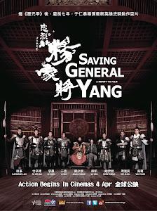 Dương Gia Tướng - Saving General Yang poster