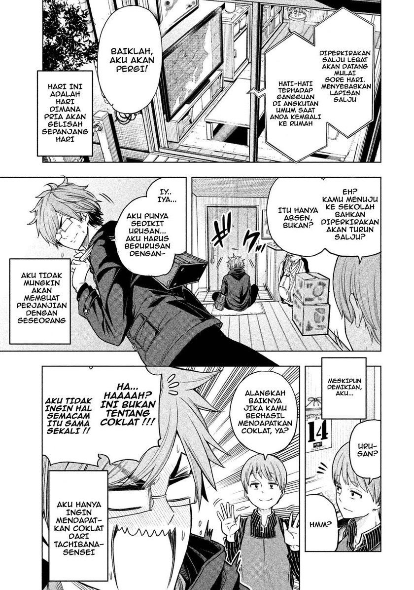 Nande Koko ni Sensei ga!? Chapter 39