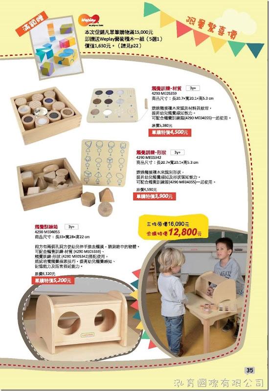童心園_驚喜購物誌
