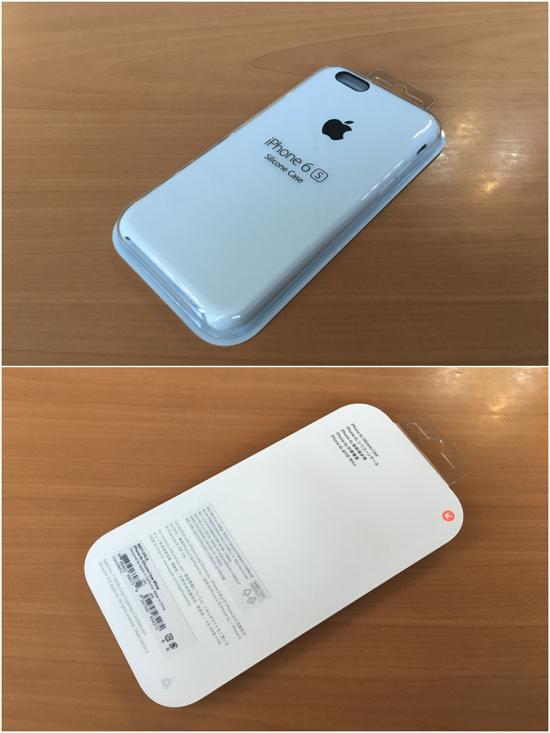 애플실리콘케이스01