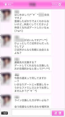 IMG_1017_R.JPG