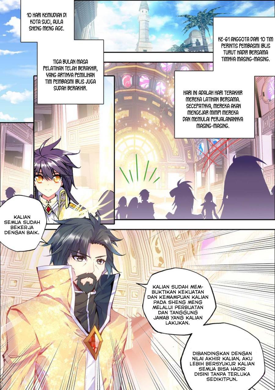 Shen Yin Wang Zuo Chapter 102