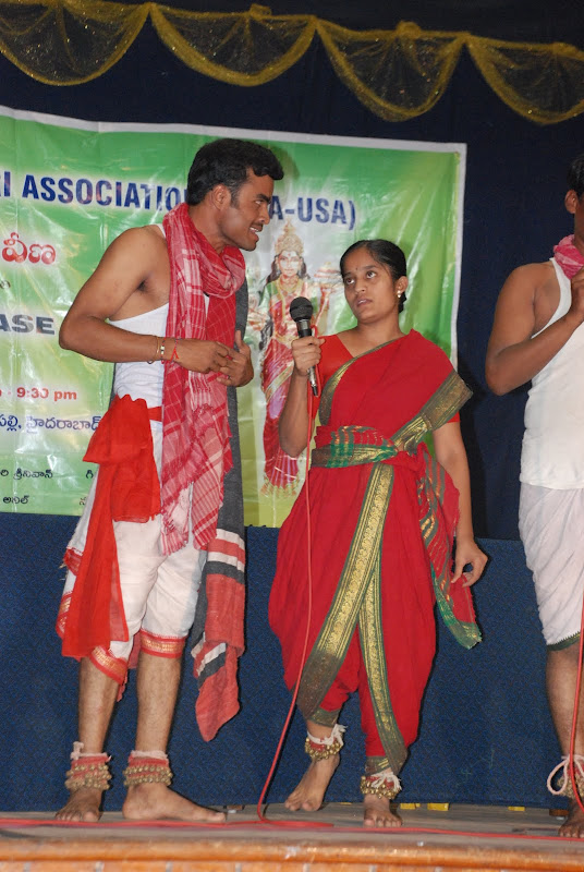 TeNA-TelanganaVeenaAudioCD - DSC_0129.JPG