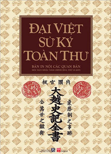 Đại Việt Sử Ký Toàn Thư: Bản kỷ – Quyển XVIII