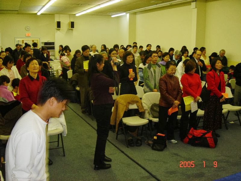 Congregants at 11th Baptism ceremony at Bread of Life Church in Flushing. 2005-01-09 豐收靈糧堂第十一屆受洗 - 聚會會眾