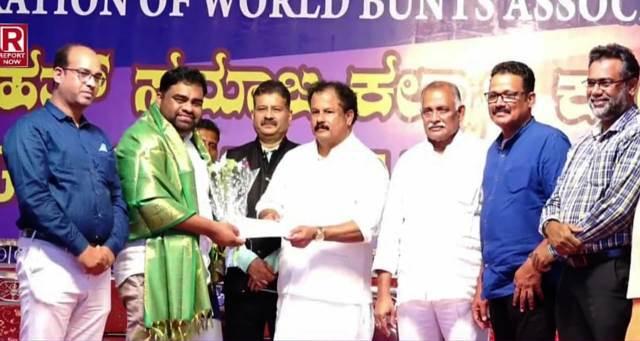World Bunt organisation sponcered Karunya Project | ಎಂ.ಫ್ರೆಂಡ್ಸ್ ಕಾರುಣ್ಯಕ್ಕೆ ಜಾಗತಿಕ ಬಂಟ ಸಂಘಗಳ ಒಕ್ಕೂಟದ ತಿಂಗಳ ಪ್ರಾಯೋಜಕತ್ವ