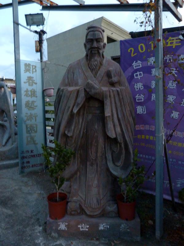 Tainan jour 7 - P1210406.JPG