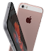 """مواصفات و مميزات هاتف  """" ﺁﻳﻔﻮﻥ ﺇﺱ ﺇﻱ"""" iPhone SE"""