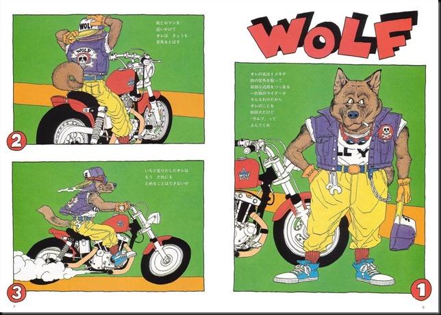 Akira Toriyama world_213419-0007